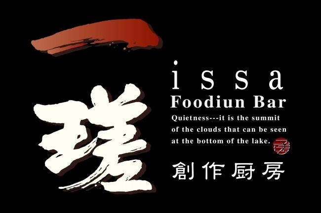 新感覚!溢れるチーズに唐揚げと夏野菜をフォンデュ「Foodiun Bar 一瑳」で販売開始~韓国で話題のパネチキン~