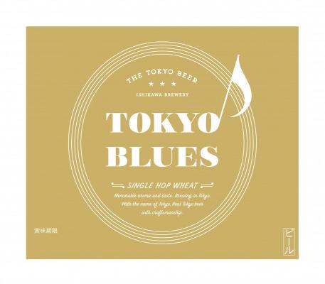 明治神宮外苑『森のビアガーデン』で夏イベントを続々開催 第三弾は樽詰め「TOKYO BLUES シングルホイップウィート」限定販売! 7/12~7/14東京で醸された石川酒造の樽詰めクラフトビール提供