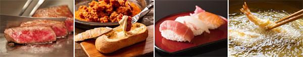 (左から)牛肉のステーキ ラタトゥイユ添え、パネチキン、にぎり寿司、海老と野菜の天ぷら