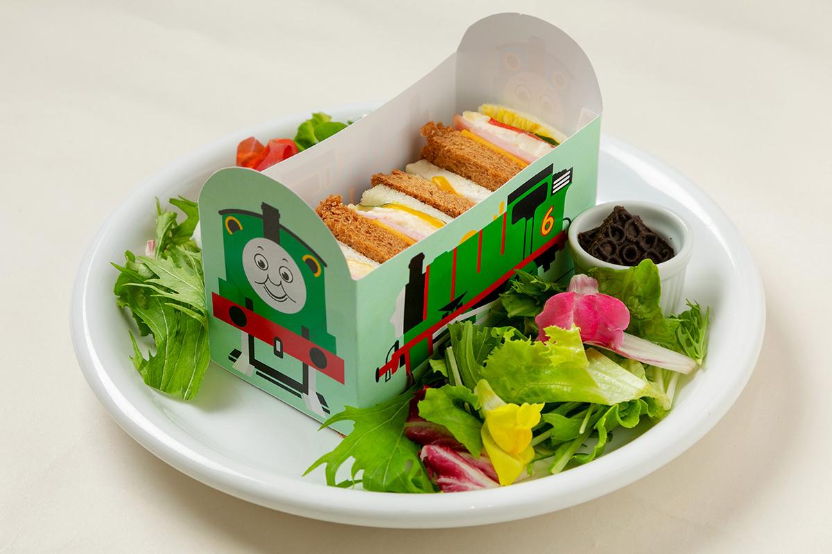 草原を走る トーマスとパーシーのサンドイッチ(パーシー) 税込1,160円