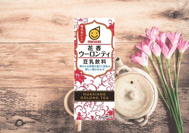 爽やかな花のような甘い香り「豆乳飲料 花香(ファンシャン)ウーロンティ」新発売