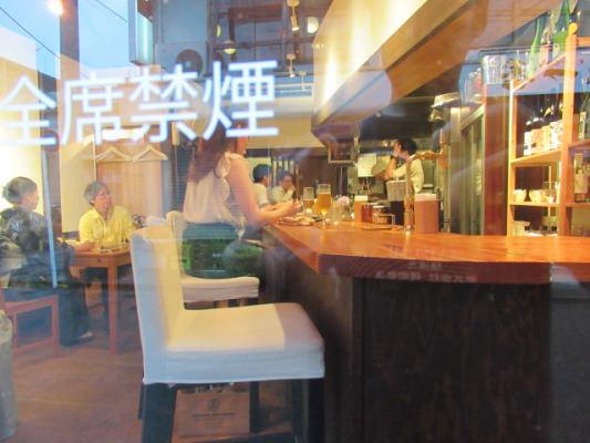 藤沢市 湘南台の人気店「EMON」(エモン)が藤沢市では唯一の完全禁煙の焼鳥屋としてリニューアルオープン!『焼鳥屋さんに行きたいけど匂いが、、』『女性が一人でも入れる焼鳥屋さんが無い』というお客様に!
