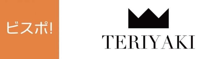 飲食店の空席とユーザーを即時にマッチングする「ビスポ!」、プレミアム会員サービスを開始!第一弾の提携先は堀江貴文氏プロデュースのグルメサービス「TERIYAKI」