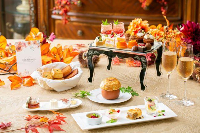 グラスシャンパン、豊穣の秋を感じるパイ包みスープに三大珍味オードブルが付いた「プレミアム・ハイティー」で優雅なひとときを