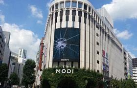 渋谷MODI店