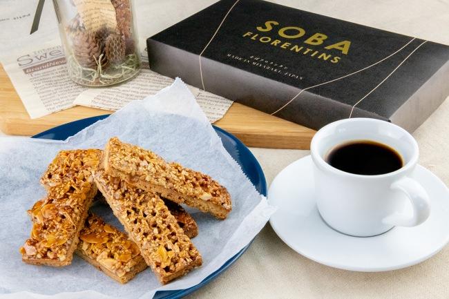 宮崎県産食材をふんだんに活用した洋菓子「宮崎そばフロランタン」は宮崎の新しい土産品として好評を博しています。