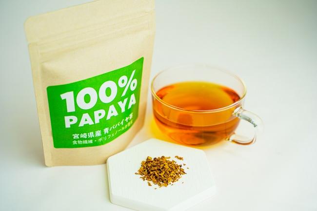「100%パパイヤ茶」はべっこう飴のような香りと琥珀色が特徴で、新富町内のカフェではお客様から高い評価を受けています。