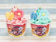 「ロールアイスクリームファクトリー」が『映画 この素晴らしい世界に祝福を!紅伝説』とコラボ決定!出演声優サイン入りポスターなどが当たるキャンペーン開始