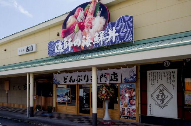 沼津港に網元直送の海鮮丼専⾨店「丼くらべ」が2019年8⽉23⽇(⾦)オープン!