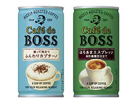 缶コーヒーの「BOSS」新シリーズ 登場!振って泡立つ「カフェ・ド・ボス ふんわりカプチーノ」、契約農園豆仕立ての「カフェ・ド・ボス ほろあまエスプレッソ」新発売