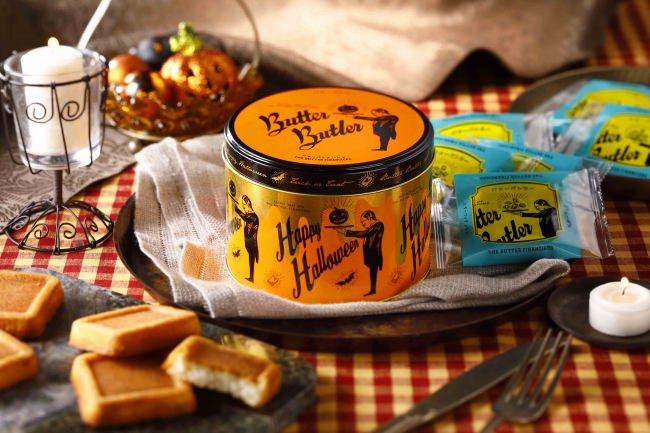 バターが主役のスイーツブランド 「Butter Butler (バターバトラー)」よりハロウィン缶新発売のお知らせでございます。