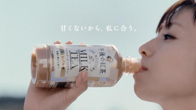 「キリン 午後の紅茶 ザ・マイスターズ ミルクティー」発売5か月で4,200万本を突破!