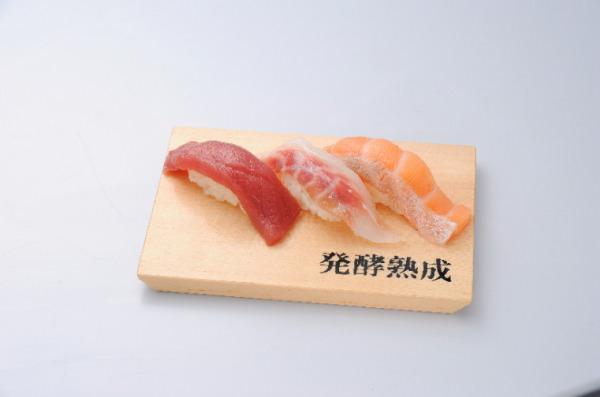 じっくり寝かせて 旨味を引き出す より気軽に熟成魚を 『発酵熟成鮮魚』 第2弾 食べ比べシリーズ 新登場  9月2日~10月31日 期間限定 リーズナブルに提供