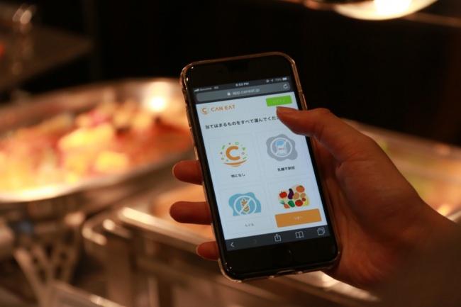 「クルーズクルーズ 新宿」でCAN EAT実証実験を実施。30人規模のパーティーで、「食べられないもの」の事前登録により顧客満足度とリピート率UPに貢献