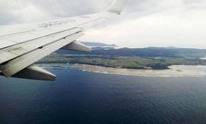 ~土曜日の一日限定で銀座に現れる地域と食~ 奄美大島「究極の島もてなし料理を味わう会」のご案内
