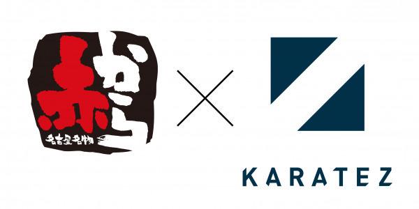 「赤から 蒲田店(仮称)」が「カラオケの鉄人」とのコラボレーション業態で2019年11月上旬に新規オープン予定