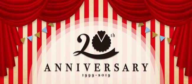 ラ・メゾン アンソレイユターブル 20周年を記念した限定メニューやキャンペーンを開催