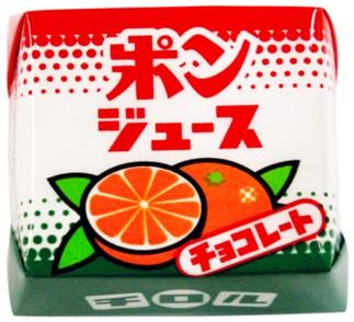 新商品「ビッグチロル〈ポンジュース〉」を四国限定で発売