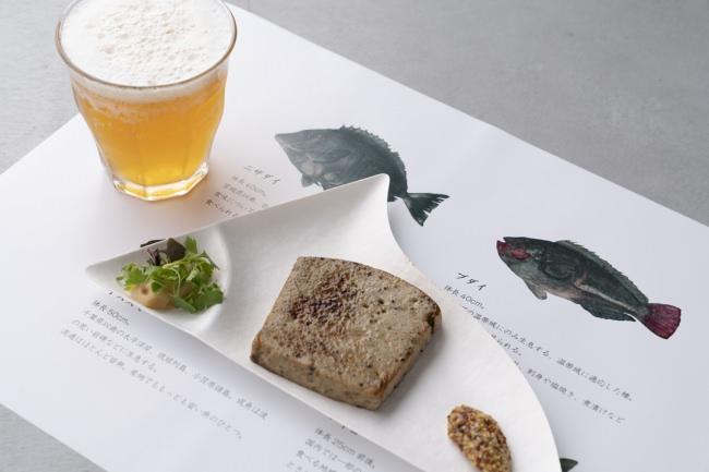 五島の魚プロジェクトから生まれたフィッシュハムのステーキ