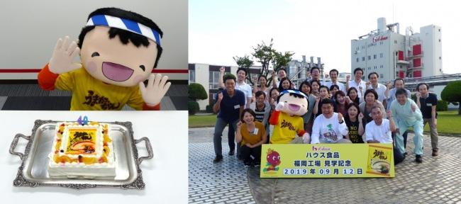 うまかっちゃんの誕生日をファンと一緒に熱狂「うまかちゃんサミット」開催!