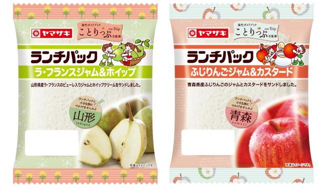 ヤマザキパンの人気商品とことりっぷが初コラボ。ことりっぷ監修ランチパック「ラ・フランスジャム&ホイップ」 「ふじりんごジャム&カスタード」発売