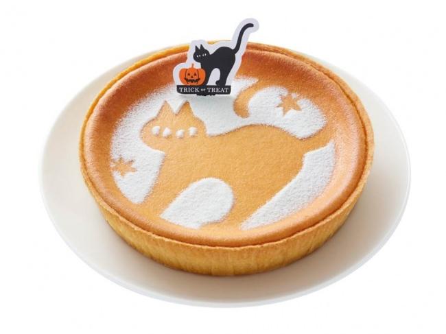 ハロウィーン  デンマーククリームチーズケーキ (クローニャ)