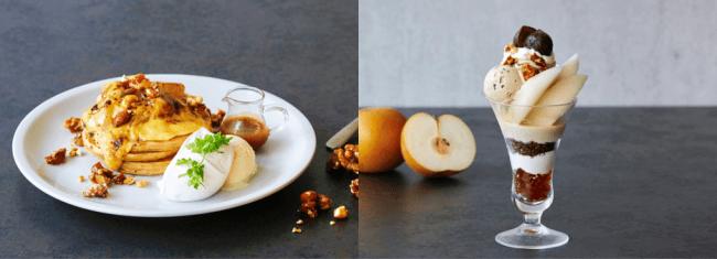 パンケーキショップ「J.S. PANCAKE CAFE」旬の洋梨&和梨を使用したメニューを10月2日(水)より1ヵ月限定で発売