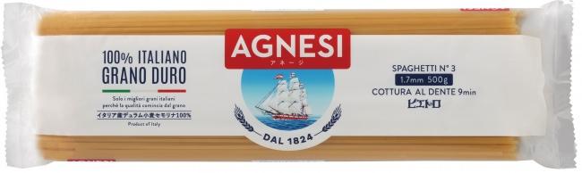 2019年10月1日、ピエトロが家庭用パスタ「AGNESI(アネージ)」を発売