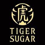 """日本初上陸!台湾で人気の""""黒糖ボバミルク""""の「TIGER SUGAR」が原宿に9月28日(土)オープン"""