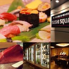 お客様感謝デー3日間!職人寿司と銘酒食べ飲み放題5000円→4000円
