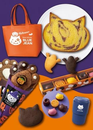 """ハロウィン限定商品も多数!""""ネコ型""""食パンにサブレなどお菓子がいっぱい!「いろねこハロウィンセット」2019年10月5日(土)より大阪新阪急ホテルにて販売"""