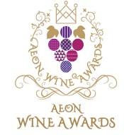 「イオンワインアワード2019」受賞ワインを発表