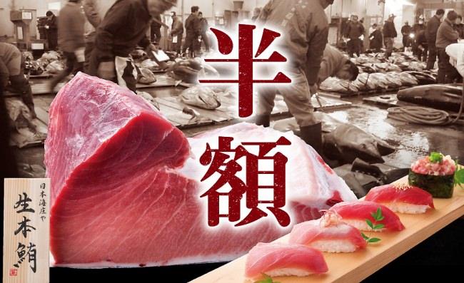 半額!豊洲市場開場1周年で寿司や刺身の大盤振る舞い‼「庄や」「日本海庄や」180店で10/21(月)から7日間限定