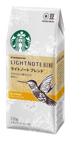 「スターバックス コーヒー ライトノート ブレンド® 250g」