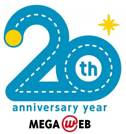 3県の美味しい&楽しいが大集合! 東北とお台場を結ぶトヨタの復興支援イベントココロハコブプロジェクト「いわて♡みやぎ♡ふくしま フェスタ@MEGA WEB」詳細決定!