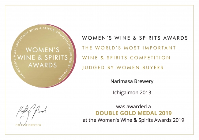 成政酒造「Ichigaimon BY2013」英Women's Wine and Spirits Awardsにて最高金賞受賞