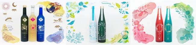 日本国内向けに展開しているブランド ワイン樽熟成日本酒「ORBIA」 和が薫るボタニカルSAKE「FONIA」 茶が彩るボタニカルSAKE「FONIA tea]
