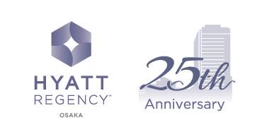 ハイアット リージェンシー 大阪はおかげさまでホテル開業25周年