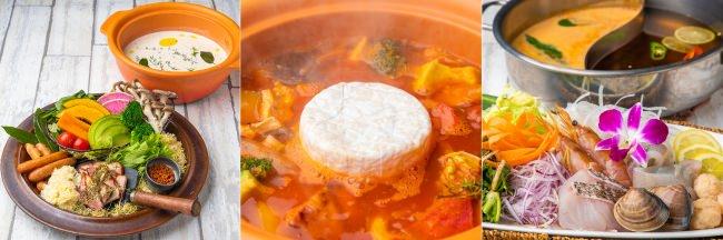 【中世ヨーロッパの世界で鍋パーティ!? これこそ令和の鍋の楽しみ方!!】『キリストンカフェ 東京』鍋フェア開催!