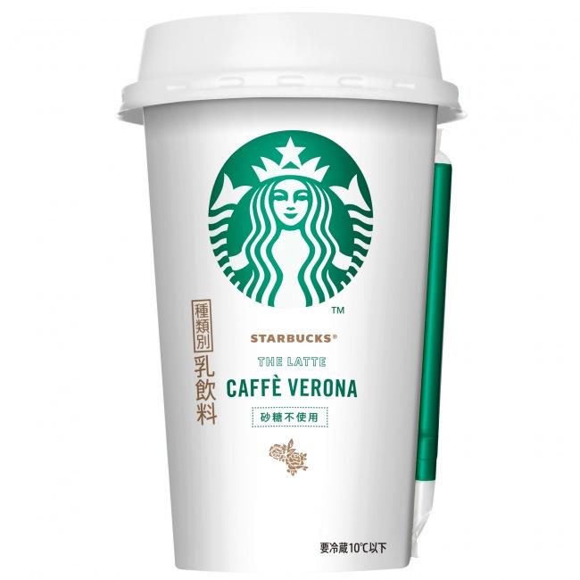 スターバックス チルドカップ「ザ ラテ カフェ ベロナ」 全国の「セブン-イレブン」限定で新発売