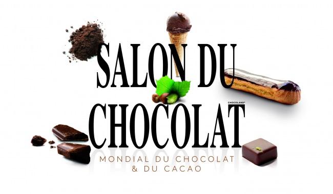 【続報】世界のショコラ好き必見!サロン・デュ・ショコラ2020