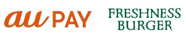 フレッシュネスバーガーでのお食事をもっと便利に!12月11日より新たにスマホ決済サービス「au PAY」導入