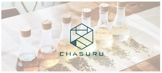 1日中くつろげるテントカフェ&コワーキングスペース!「CHASURU」が、新サービス「CHASURU TENT CAFE」「CHA-WORKING」リリース記念でキャンペーン実施中!