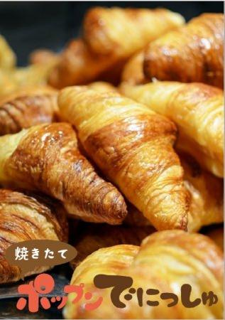デニッシュ専門店「ポップンでにっしゅ」が博多マルイに12月15日(日)にオープン!