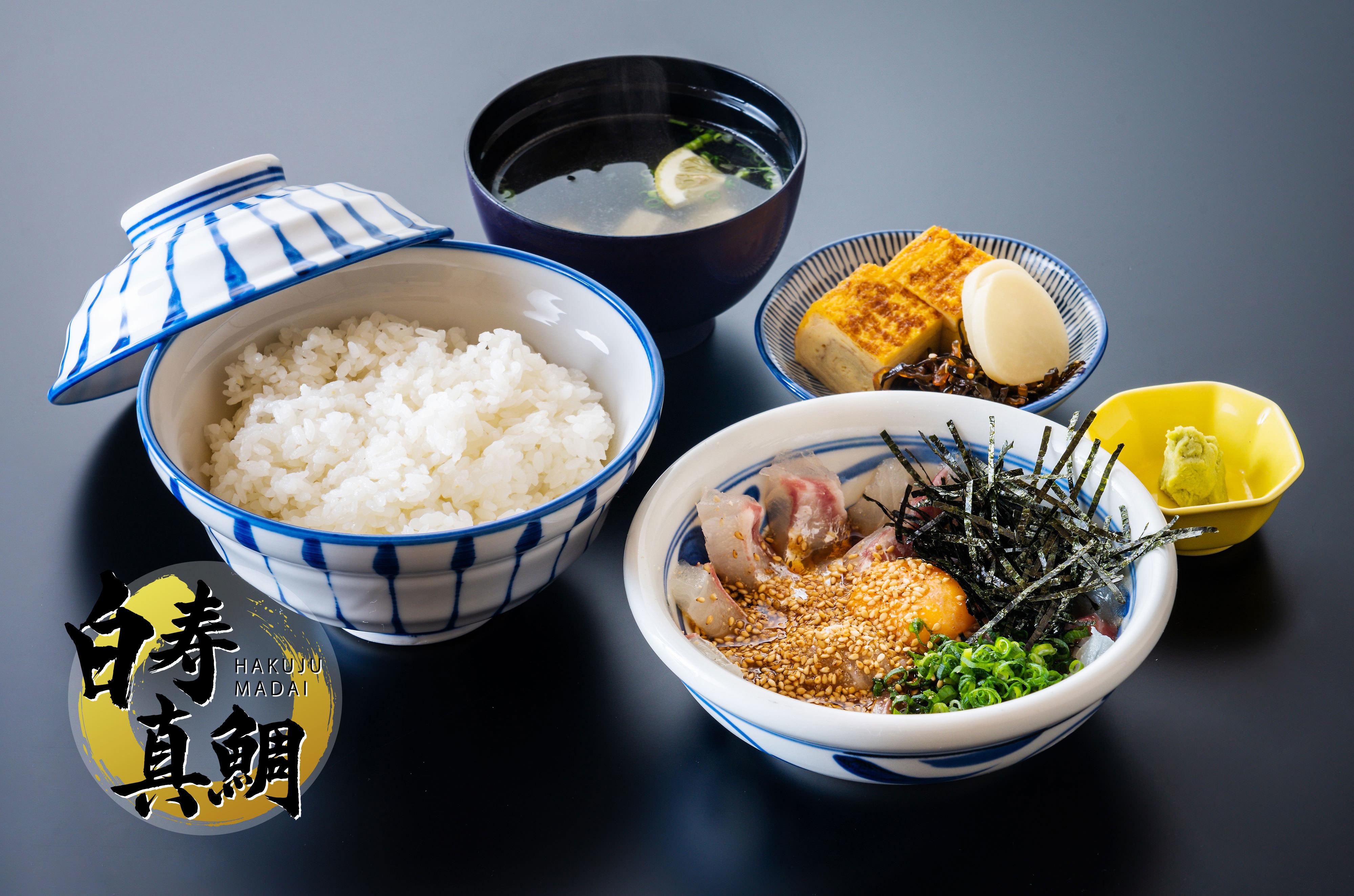 """赤坂水産、高級寿司店が捌いたブランド魚『白寿真鯛』を """"返礼品""""として「ふるさとチョイス」で提供開始!"""