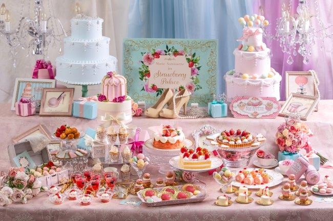 王妃マリーアントワネットが愛した宝石のようないちごスイーツを味わえるデザートブッフェ『プリンセスデザートブッフェ~マリーアントワネットのストロベリー宮殿~』開催