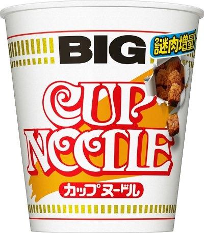 「カップヌードル ビッグ」(1月13日発売)