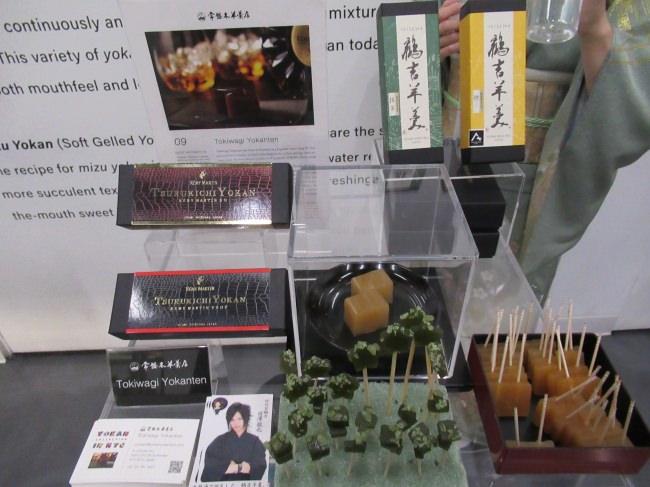 鶴吉羊羹(熱海産ダイダイ・静岡抹茶)・レミーマルタンVSOP・レミーマルタンXO)の計4点を出品