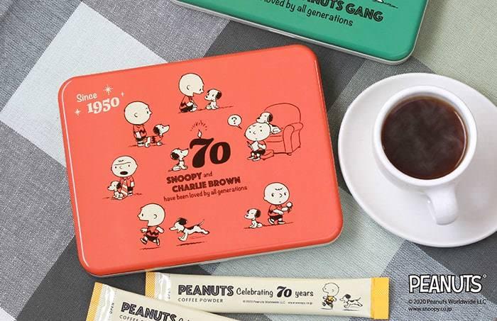 ピーナッツ生誕70周年を記念して 缶ケース入りコーヒー「Special Blend」&「Roastery」登場!