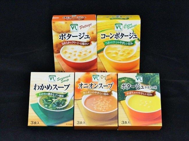 今日は「大寒」! ローソンストア100の「100円スープ」で身体の中からポカポカ!